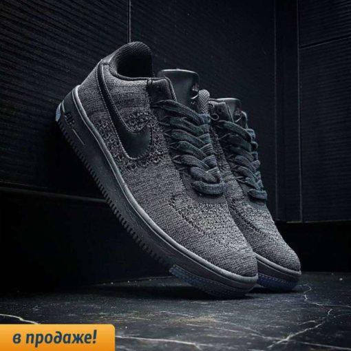 кроссовки Nike Air Force 1 Ultra Flyknit серый