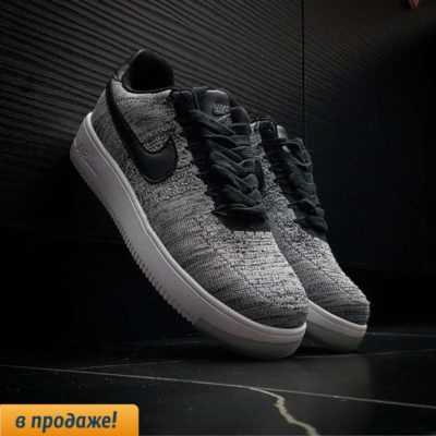 кроссовки Nike Air Force 1 Ultra Flyknit