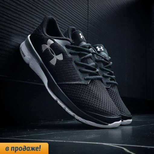 under armour charged reckless black
