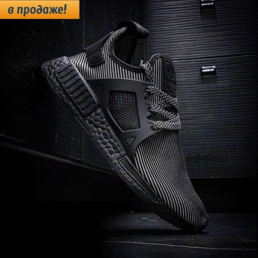 ADIDAS NMD RUNNER XR1 black