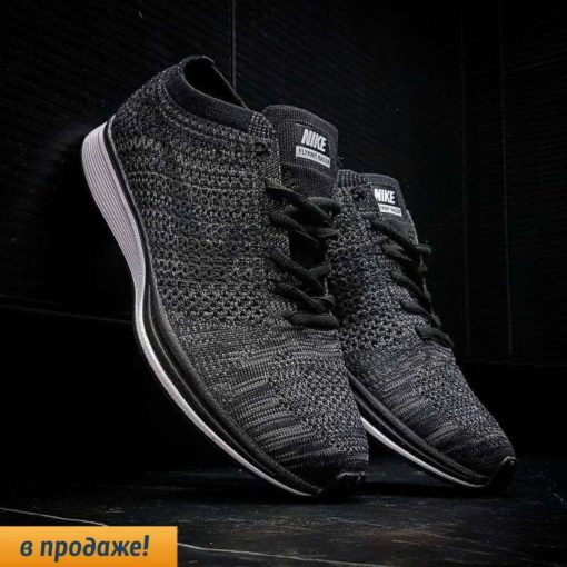 кроссовки Nike Flyknit Racer white and black