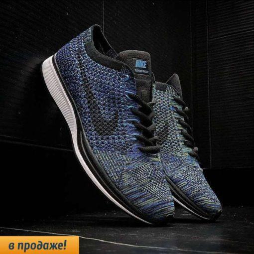 кроссовки Nike Flyknit Racer GB