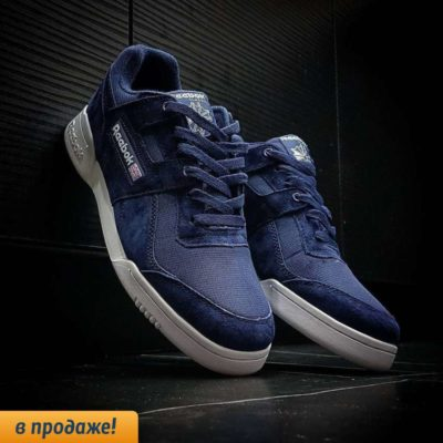 Reebok Workout Plus GM