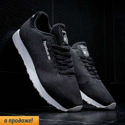 кроссовки Reebok classic engineered mesh