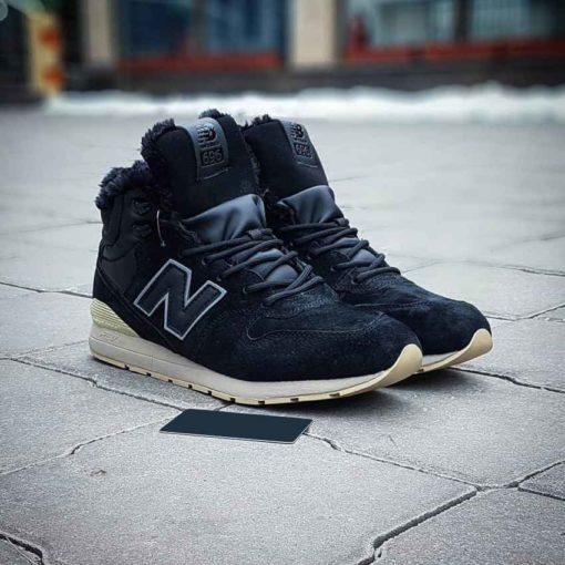 New Balance 696 Winter